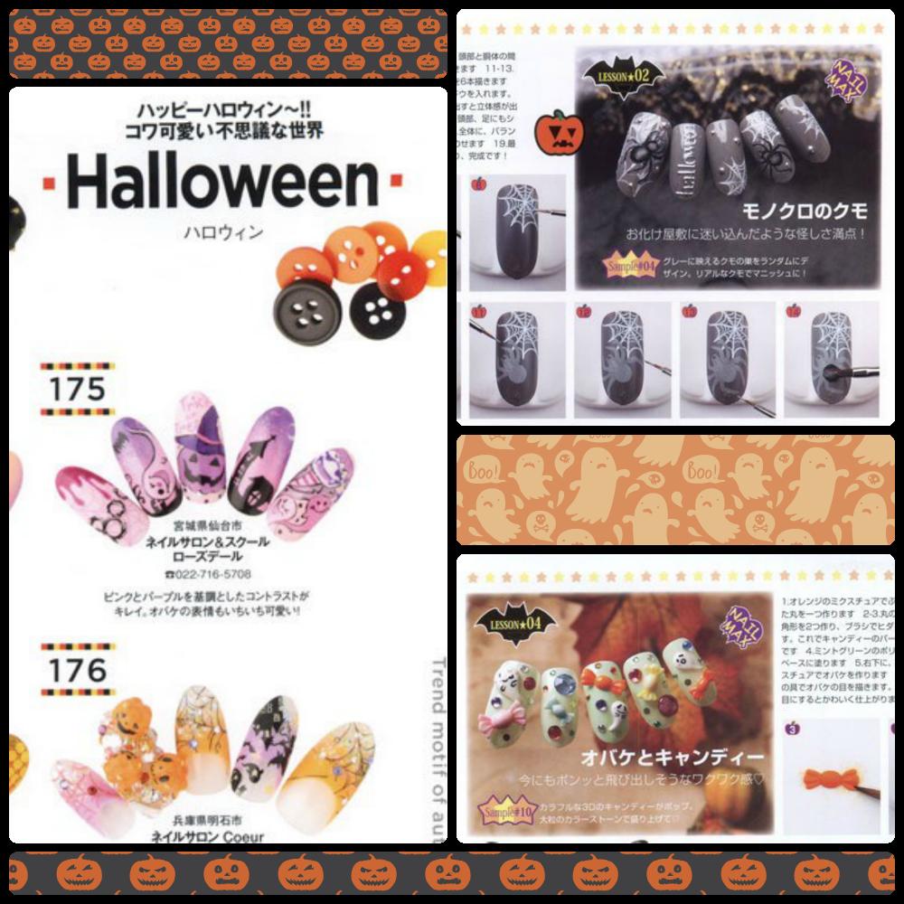Halloween+nail+inspiration+Japanese+nail+art.png (1000×1000) | Nails ...