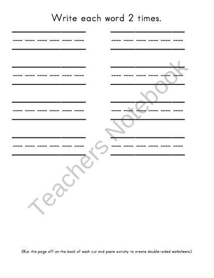 CVC Words Bundle: Short A, Short E, Short I, Short O