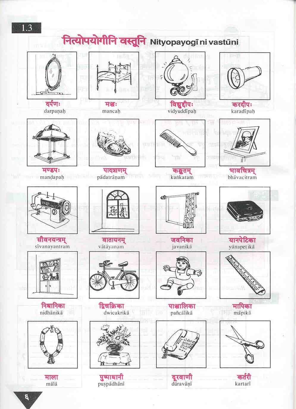 Hindi worksheet for class 1 matra 2415396 Worksheets