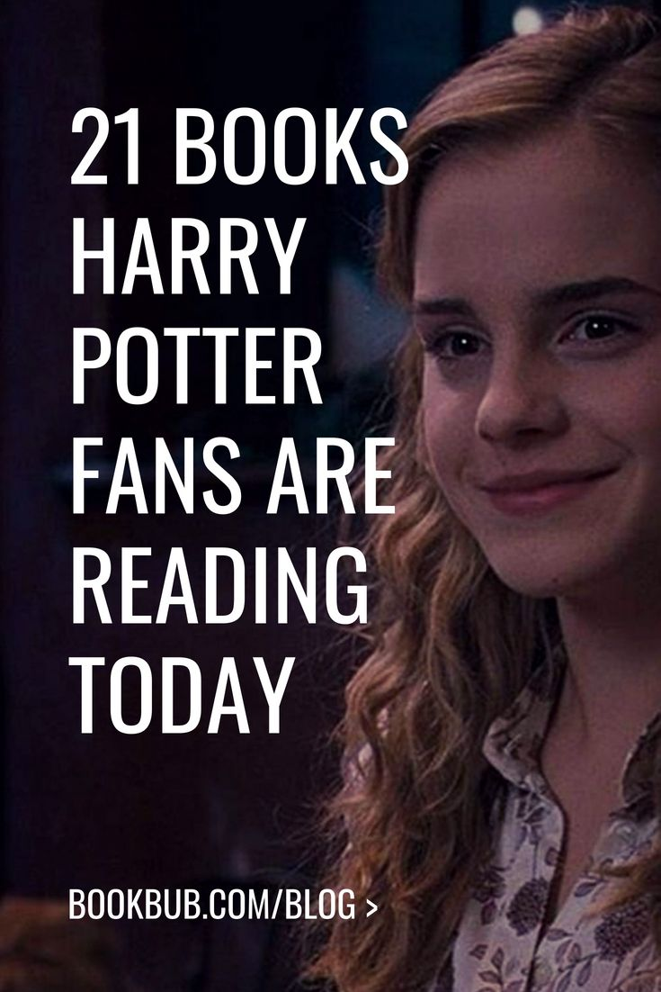 21 books harry potter fans are reading today books for