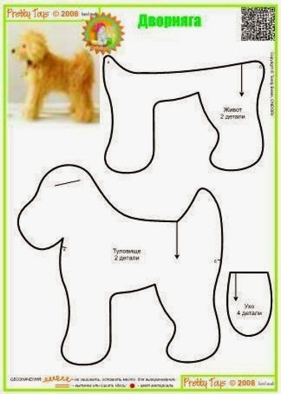 12 moldes de cachorrinhos que você precisa ter | Stenciling ...