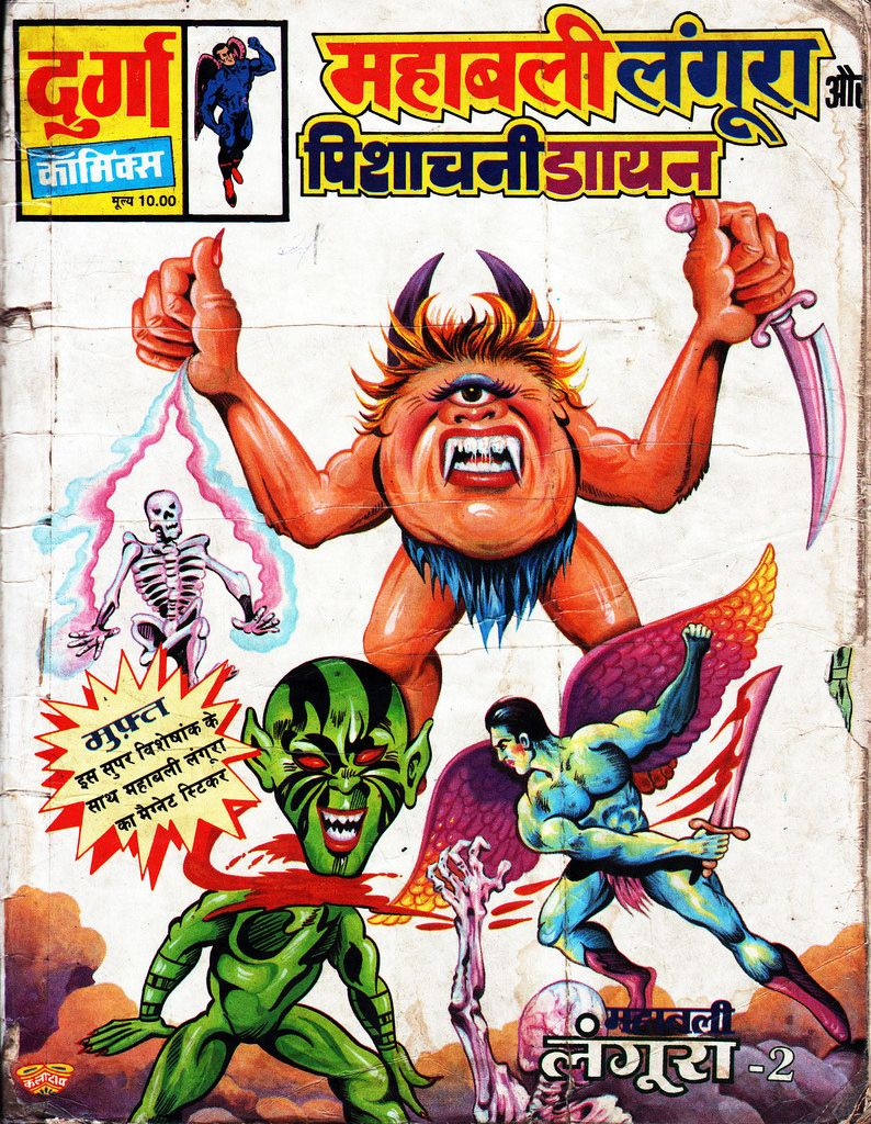 Hindi Comics 5 Old Scifi Art Bem Retrofuturism Hindi Comics