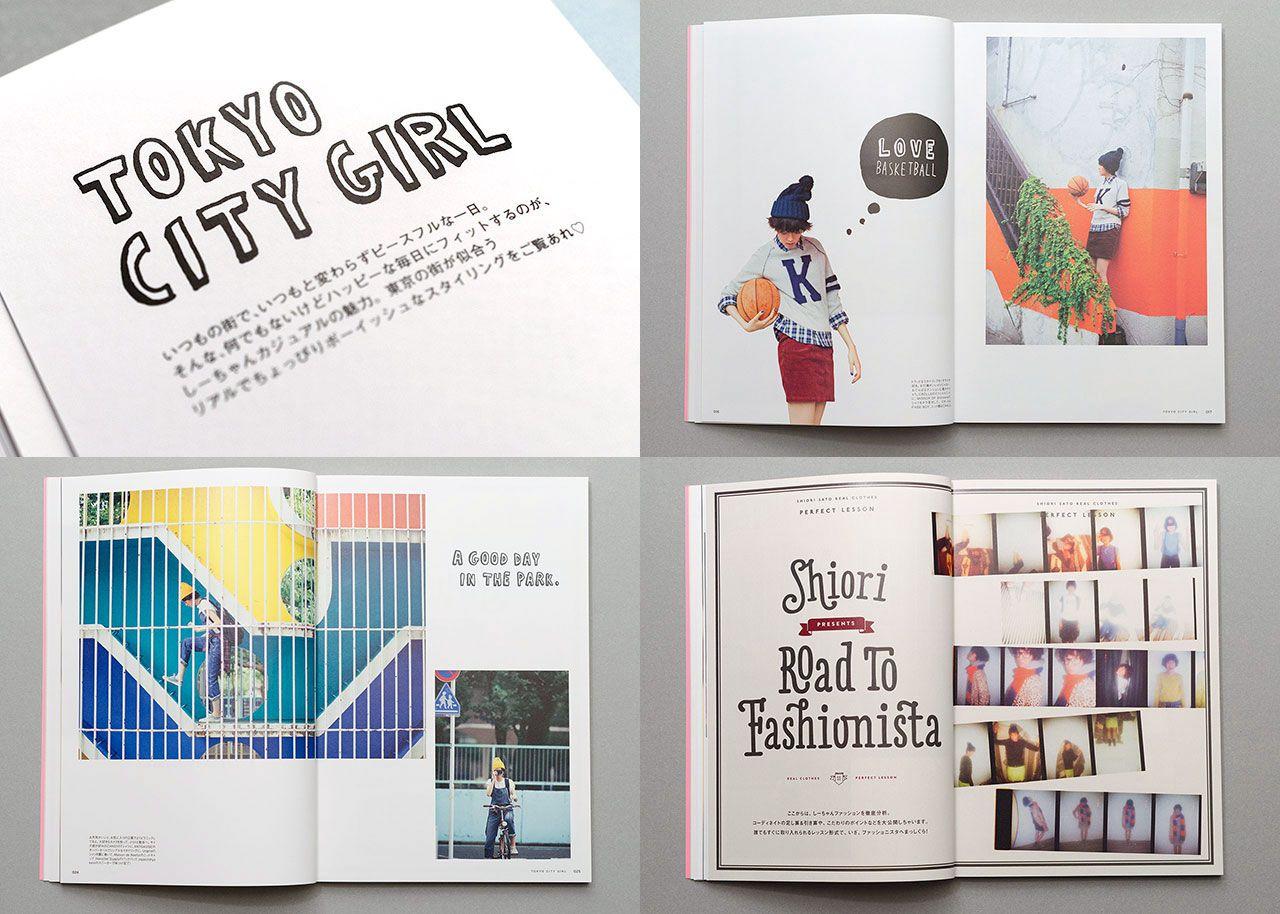 Shiori Sato Fashion Book Graphitica Visual Direction Design Illustration Book Design Illustration Design Fashion Books
