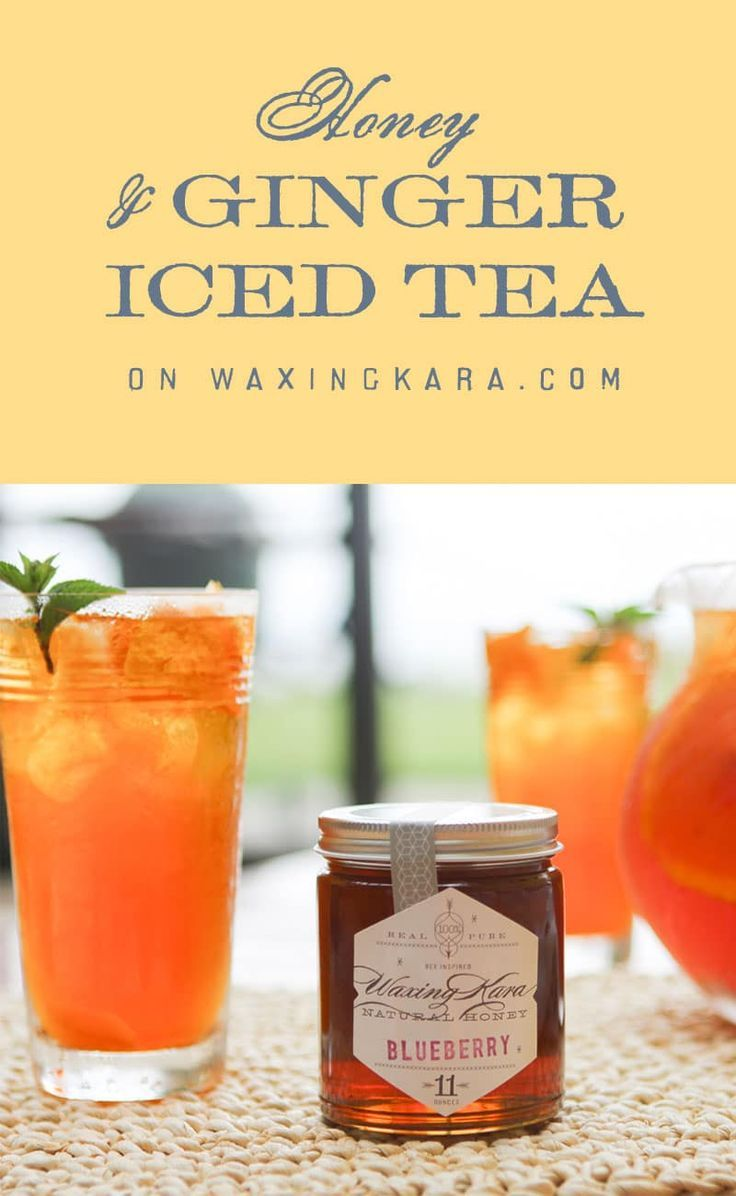 Honey and ginger iced tea recipe with images ginger