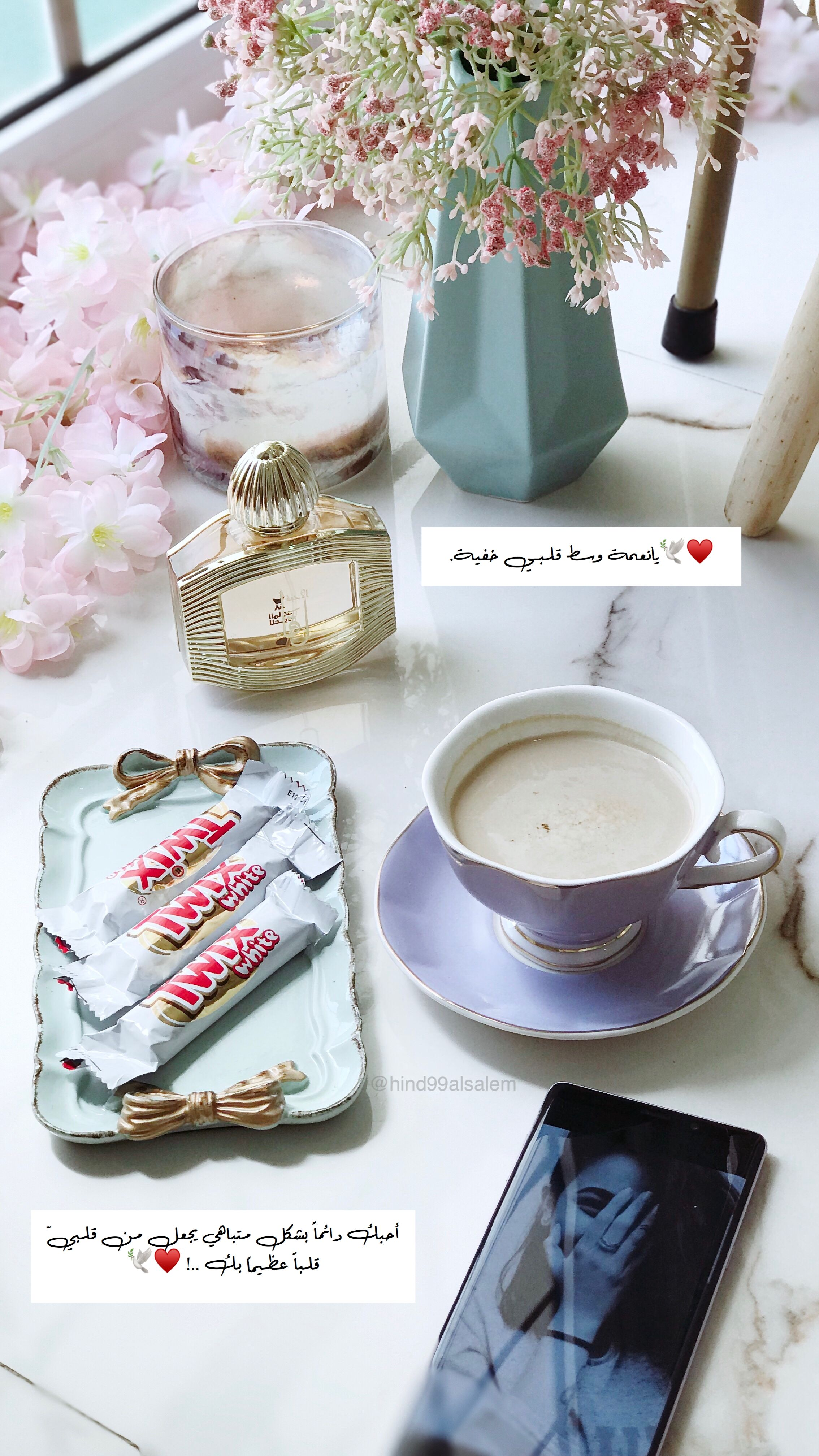 Pin By Baneen On بتت Coffee Drink Recipes Instagram Photo Inspiration Coffee Drinks