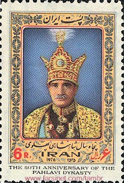 Persian Iranian Stamps 50th Anniversary of the Pahlavi Dynasty - 2535 Persian Dynasty Calendar - 1976