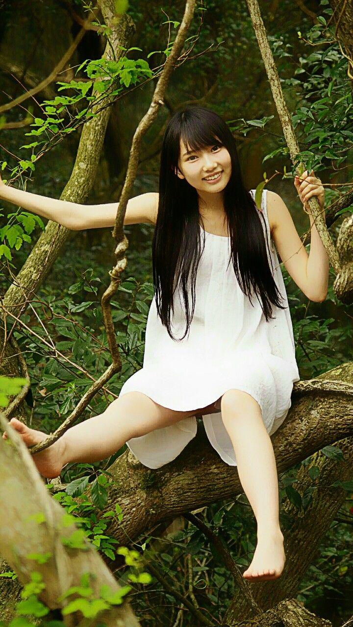 Yuriya Inoue