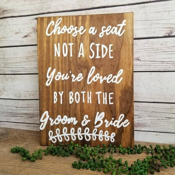 No Ceremony Just Reception: Wood Wedding Seating Sign Ceremony Sign No Seating Plan