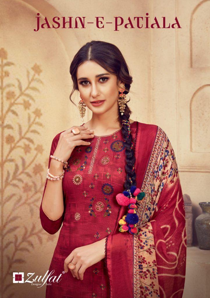 - Zulfat Jashn E Patiala Cotton Punjabi Suit Catalog Wholesale Price Surat 5 1 722x1024