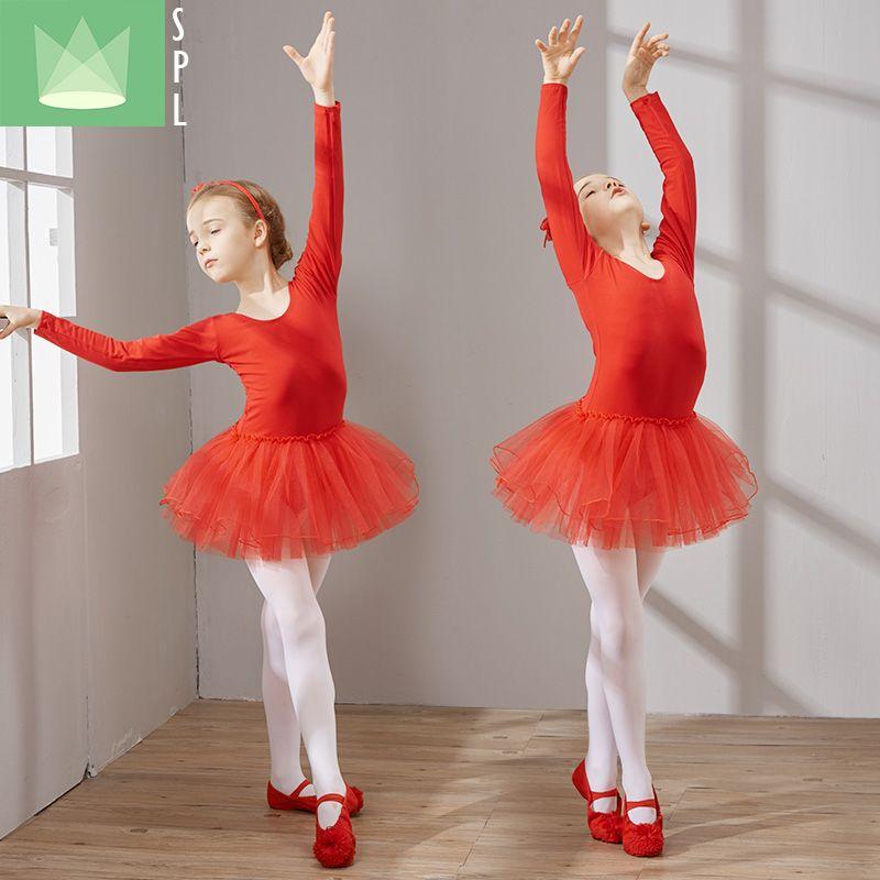 3b83aaba3 Children s Ballet Dancing Skirt Long Sleeved Kids Dance Practice ...