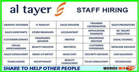ny ankomst enormt lager detaljerade bilder Jobs at Al Tayer Group Jimmy Choo, GAP, Armani - AOOLY NOW | Find ...