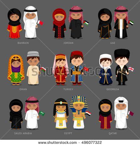 People In National Dress Bahrain Jordan Uae Oman