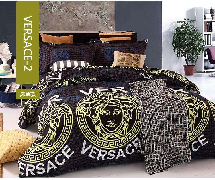 4 Pcs Set 3d Reactive Ensemble De Literie Draps Imprimes Costume Queen Housse De Couette Drap De Lit 2 Taies Gold Bedding Sets Versace Bedding Bedding Sets