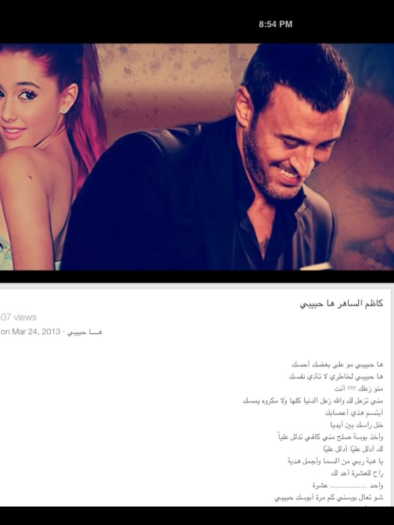 Pin By Awatif Alyousifi On القيصر Qaissar Movie Posters Poster Fictional Characters