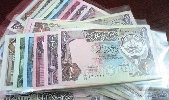 استقرار أسعار صرف الدينار الكويتي أمام الجنيه المصري السبت Us Dollars Personalized Items Money
