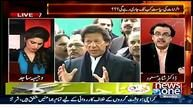 InfoWorld : Live With Dr.Shahid Masood (Watch Imran Khan vs Ai...