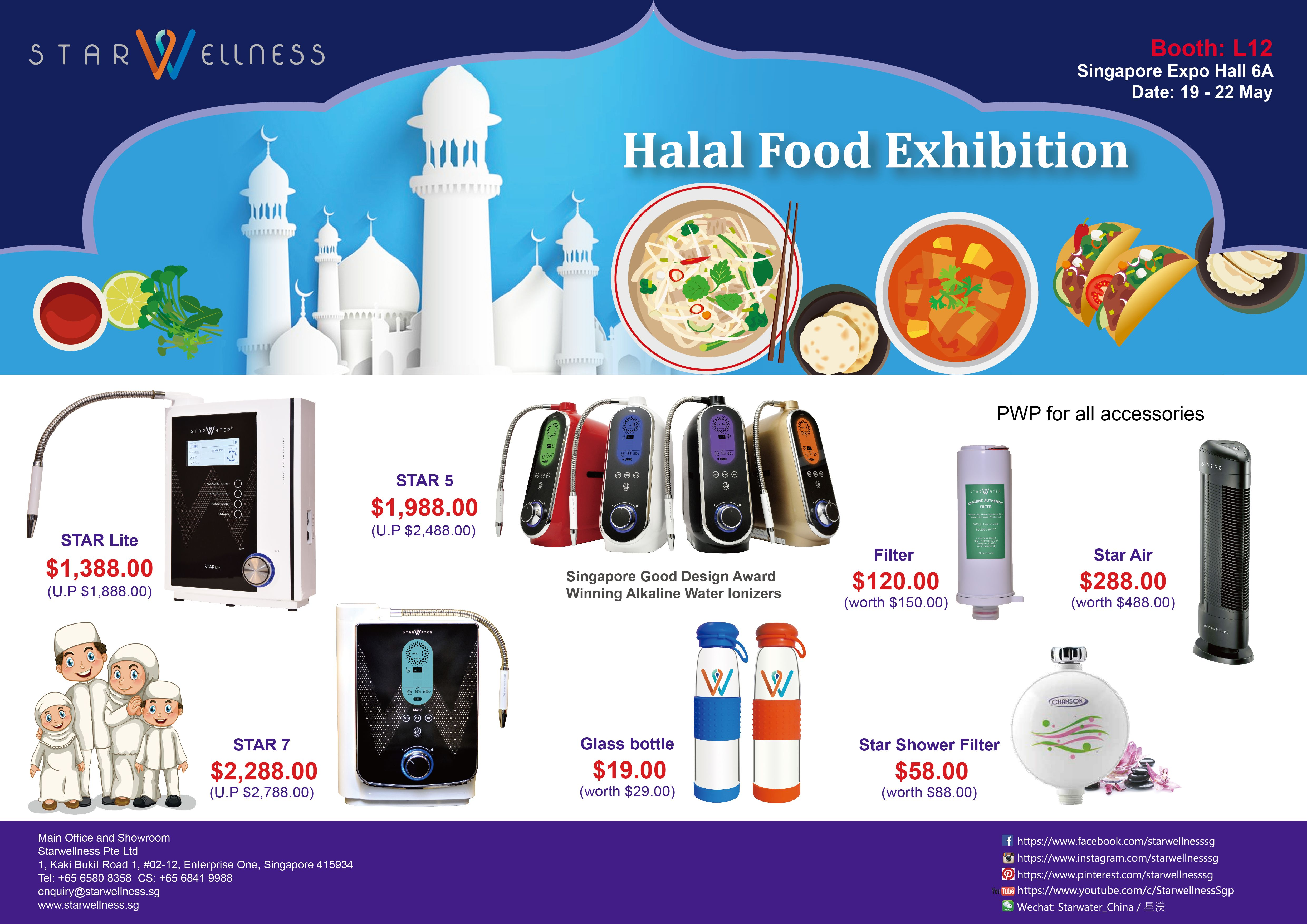 Come And Visit Halal Food Exhibition On May 19 22 2016 And Don T Forget To Drop By At Starwellness Booth Located At B Halal Recipes Betterliving Air Singapore