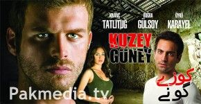 Story of two brother Kuzey Guney both have different personality
