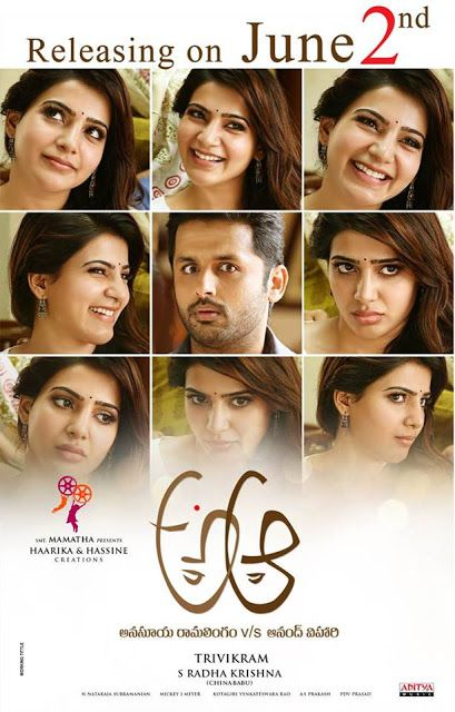 Trivikram's A Aa Telugu Movie Review, Rating and Public Talk