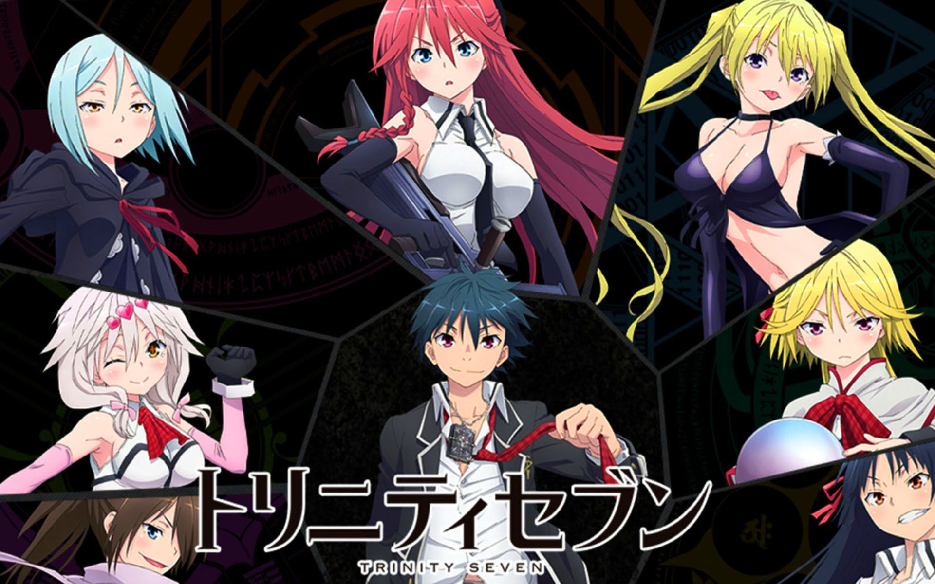 Trinity Seven Anime Wallpaper Seven Anime Anime Y Arte De