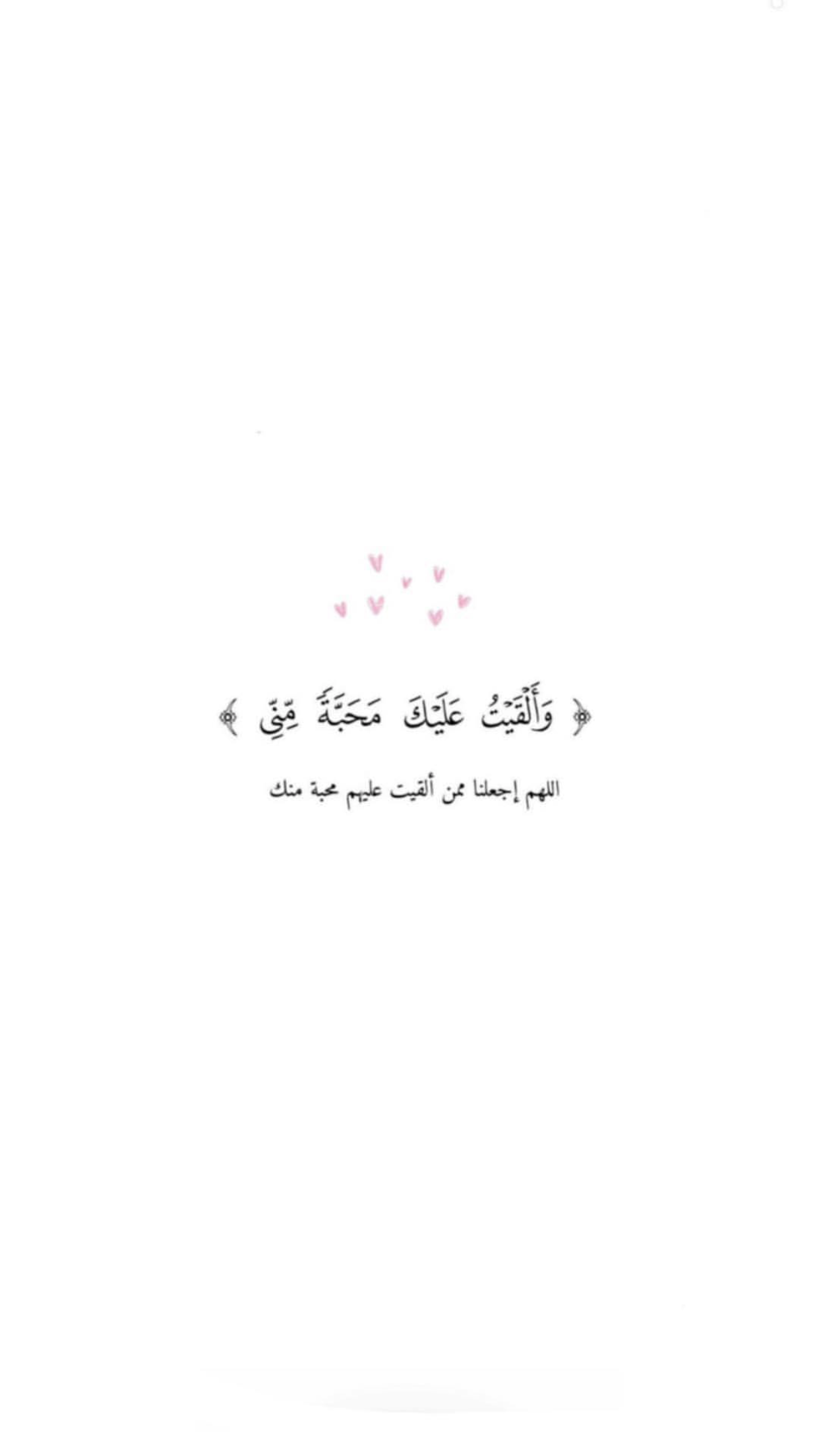 Pin On I Am Muslim