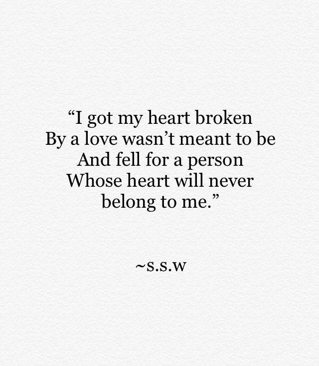 """Unrequited."" ~s.s.w (find me on Instagram! @_suicidalsnowwhite) #poem #poetry #writing #writers #words #thoughts #quotes #lovequotes #unrequited #heartbreak #brokenheartquotes"
