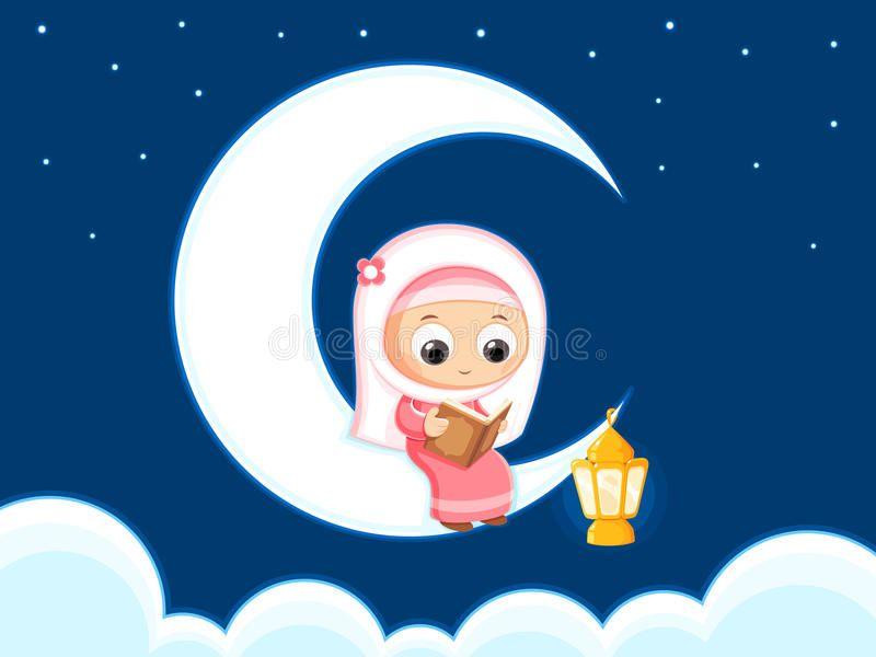 Happy Ramadan Muslim Girl Reading Quran Quran Is The Holy Book Of Islam Happy Ad Muslim Girl Happy Rama Islamic Cartoon Anime Muslim Muslim Girls