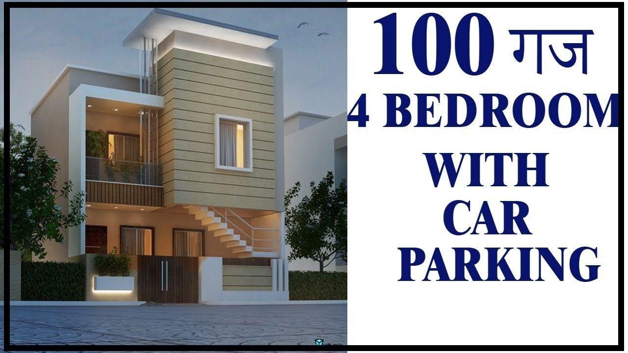 20x45 House Design Interior With Elevation 100 Gaj House Design