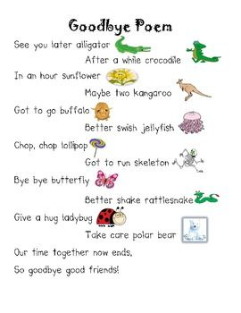 graphic about See You Later Alligator Poem Printable named Goodbye Poem For Boy or girl