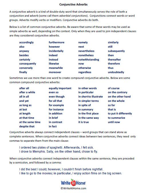 Printable List Of The Conjunctive Adverbs Useful Transition Words