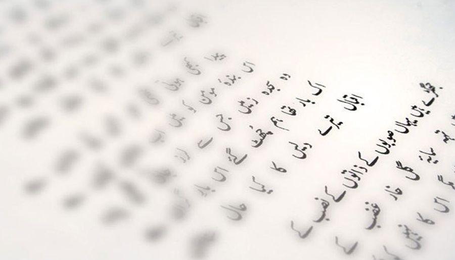 Online Urdu Thesaurus, Mobile App Launched Read more: http://bit.ly/29HwxVI    #Urdu #News #mobileapp