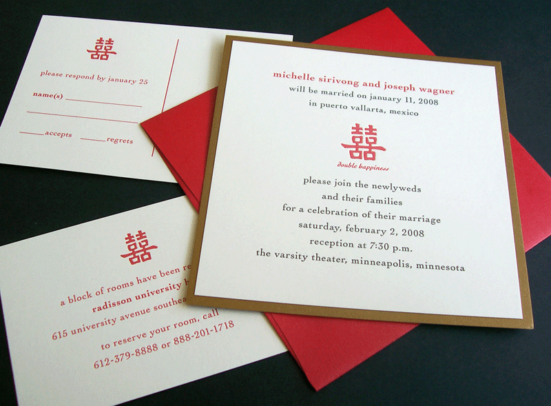 chinese wedding invites double happiness Lunalux letterpress