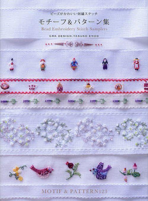 [B o o k. D e t i l s] Idioma: Japonés Condición: A estrenar Páginas: 87 páginas en Japonés Autor: Yasuko Endo Fecha de publicación: 2012/08 Número de artículo: 1119-2  Muestrario de arte japonés. Diseños de puntada hermosa + hermoso del grano. Se pueden disfrutar de total 123 motivos diseñados por Yasuko Endo.  [C o n t e n t e s] * dulces * étnico * paisley * país del norte motivos * motivos florales * superficie zurcido puntadas * puntadas de enrejado amparada * anudados suturas * zur...