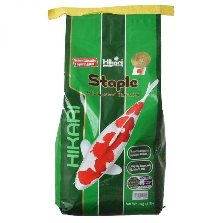 Hikari koi staple food medium pellet food staples
