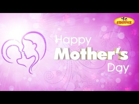 Pin By Palash On Special Quotes Happy Mother S Day Gif Happy Mother S Day Greetings Happy Mothers Day