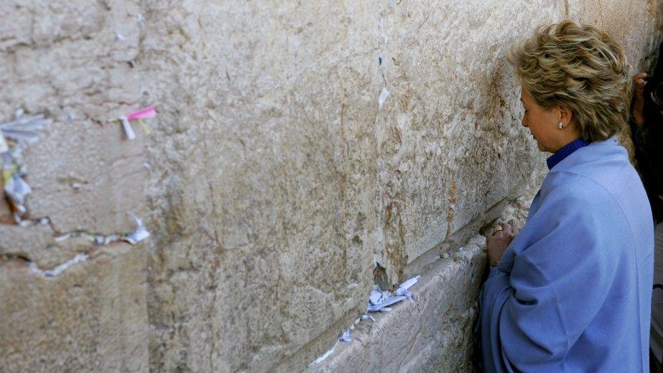 Hillary Clinton in Jerusalem, Israel.