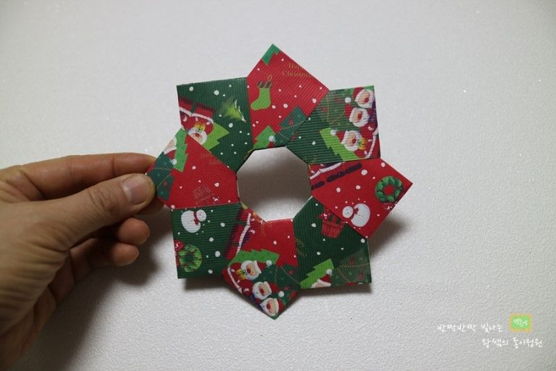 크리스마스장식 크리스마스리스종이접기 네이버 블로그 크리스마스 트리 공예 크리스마스 장식