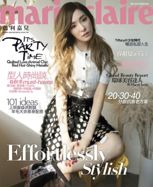 Tiffany is pretty Marie Claire cover girl