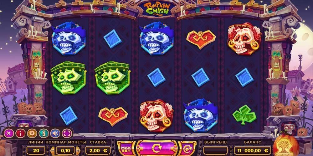 Клубника игровые автоматы онлайн играть бесплатно