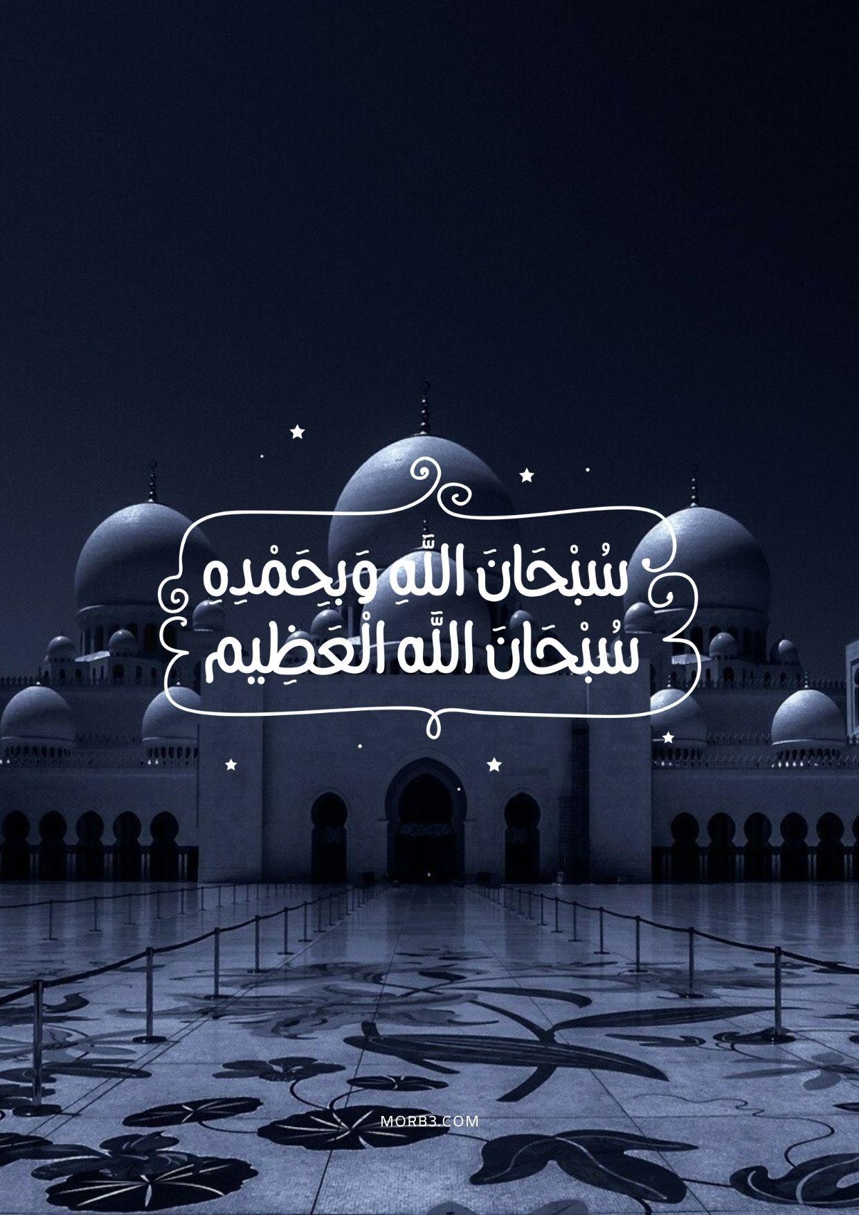 كلام جميل بحث Google Islamic Love Quotes Crewel Embroidery Arabic Quotes