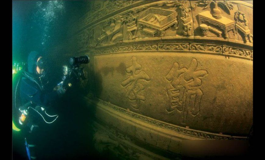 Lost Underwater Lion City Rediscovery Of China S Atlantis Ancient Underwater Cities Underwater City Lost City