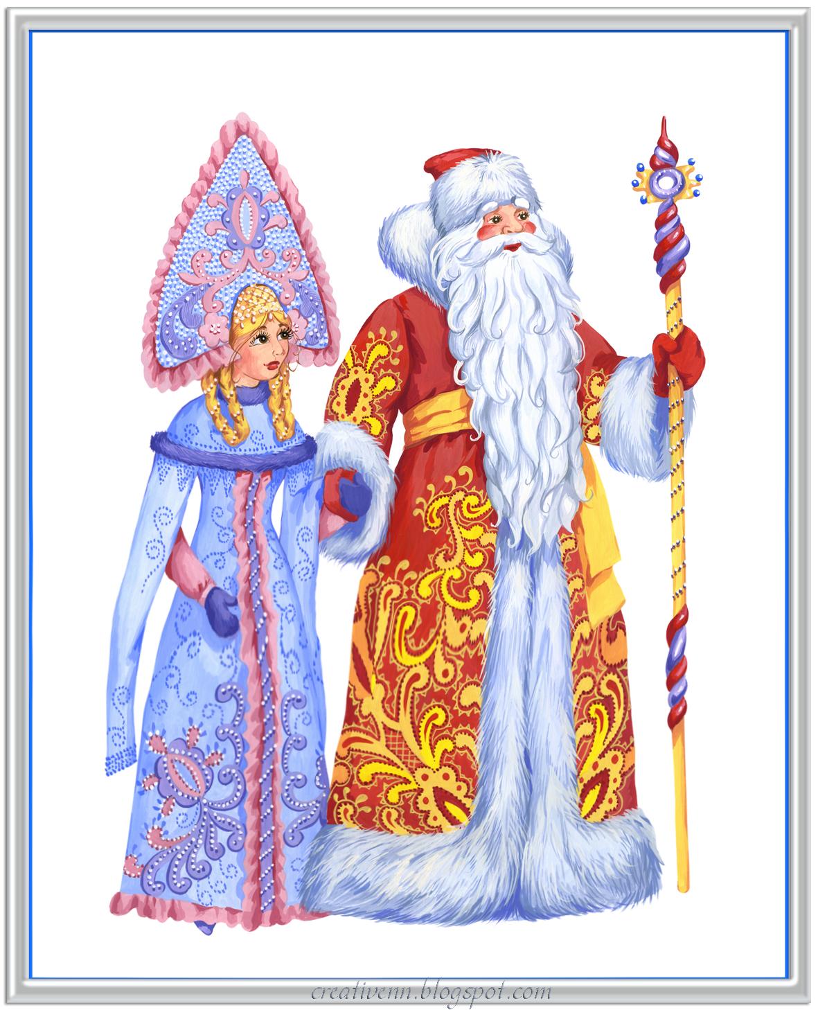 Мультяшные картинки деда мороза и снегурочки