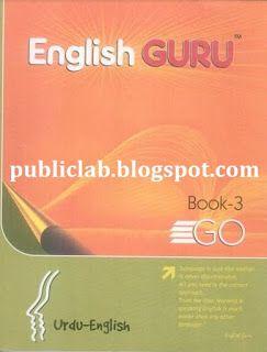 BASIC ENGLISH PDF E-BOOKS NOVELS DOWNLOAD