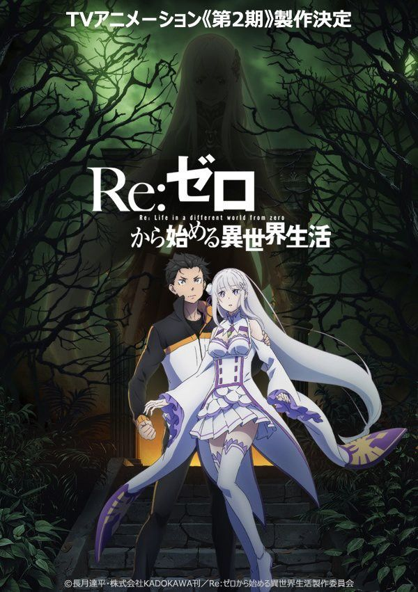 After 3 years, the long awaited announcement. Re Zero is