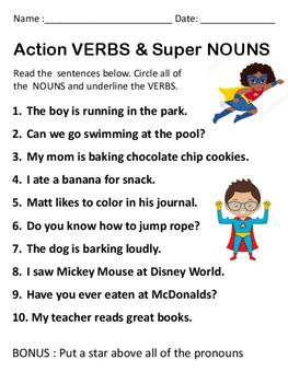 Action Verbs and Super Nouns Worksheet - $1.00 | Nouns and verbs, Nouns  first grade, Nouns
