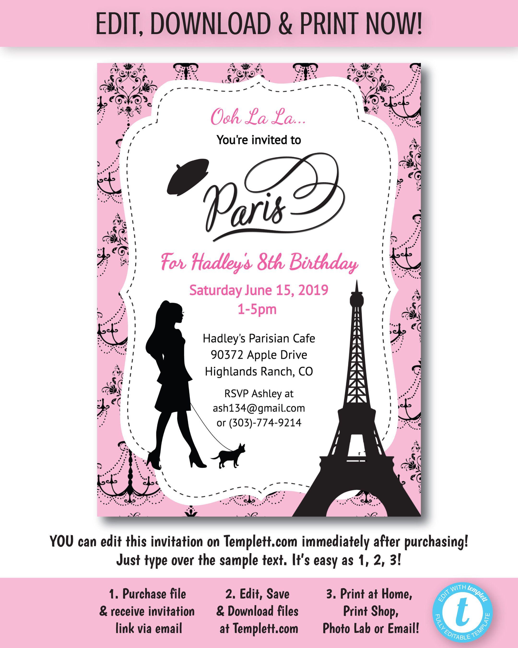 french party invitation printable paris