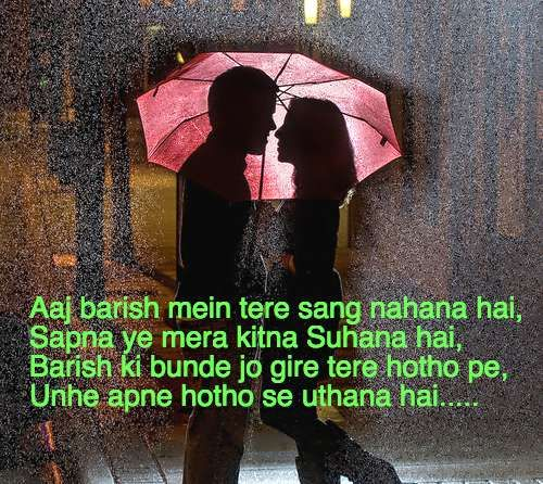 Pin on Cute Love - Hindi