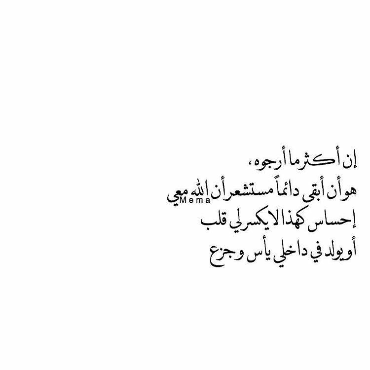 Pin On Arabic Words كلمات