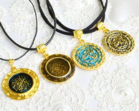 islamic ayatul kursi Allah choker muslim jewelry black