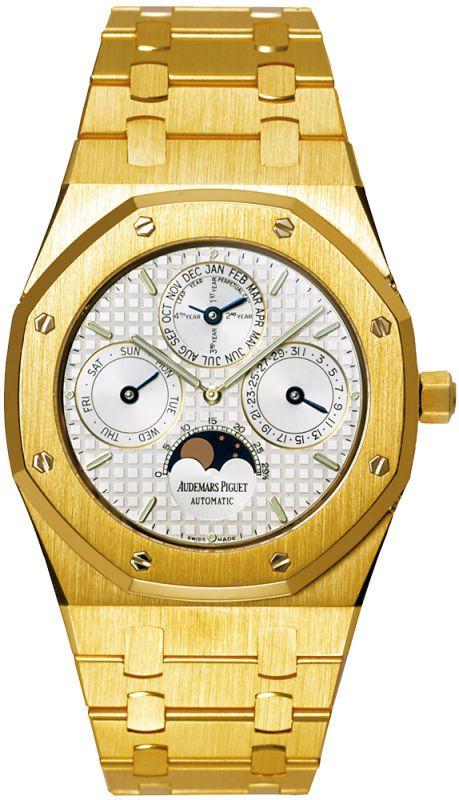 Audemars Piguet Royal Oak Perpetual Calendar Men's Watch ...